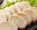 【SIDE】蒸し鶏むね肉・150g