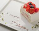 【4/3 Dinner】 Anniversary course  ¥7,500