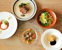 【春季限定スプリングディナーコース】春の食材をたっぷり使用した全5品のディナーコース