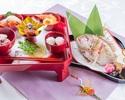 【ランチ】❀お食い初め膳付きお祝いプラン「慶」❀