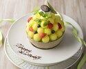 「贅沢メロンケーキ」