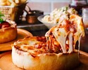 Chicago Pizza & Salad course at terrace 5,500 yen [with all you can drink] *Reservations from 2 people