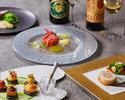 ◆【平日限定★ラウンジで味わう美食フレンチ】乾杯シャンパン付!ダブルメインが魅力のディナーコース