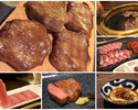 <Private Room><25th - 31st Mar ONLY> Pure Beef Tongue Course *Minimum Spend $500++
