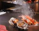 4月1日から 『鉄板焼』ディナー「橋立」