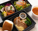 【テイクアウト】美食膳弁当A〈肉料理〉