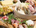 〈全10品〉海鮮たっぷり!お酒が進む『FUNEYA(鍋)コース』飲み放題4500円