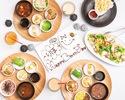 和カフェde夜のプチ記念日コース