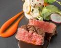 (川床ランチC・川床ディナーB)ヴィアンド変更:黒毛和牛フィレ肉のポワレ