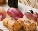 4/1-寿司ランチ「旬」 握り九貫に造り二種と焼き物付き