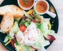 【平日限定】10品目サラダやパスタから選べるメインに約10種のサイドディッシュブッフェ