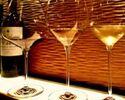 ワイン ペアリング3杯