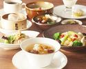 【健美御膳】季節の薬膳スープを取り入れた厨房長お勧めランチ!(土日祝限定)