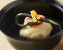 【ディナー】~花懐石~
