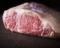 Japanese black beef dinner / Kobe beef