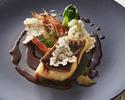 ウィークエンド 奈良ジャーニー(3コース) (前菜もしくはスープ、魚介料理もしくは肉料理、ワゴンデザート) 4月~