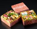 七園 テイクアウト50個限定「春爛漫おせち弁当」