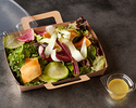 【Take out】Mixed leaf and seasonal vegetable salad, honey balsamic