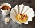 【Take out】Linguine Bolognese, Parmesan cream, Basil