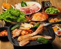 【5/31までのご予約で食べ放題無料】 サムギョプサルコース 食べ放題&2H飲み放題