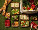 【Delicatessen】 Picnic Basket (serves two people)
