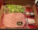 【デリバリー】おうちで和牛 サーロインステーキ 簡単ミールキット①
