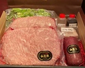 【デリバリー】おうちで和牛 サーロインステーキ 簡単ミールキット③