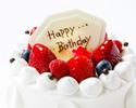 お食事のご予約と一緒にご注文ください 【オプションメニュー】アニバーサリーケーキ A 生デコレーションケーキ(4号)