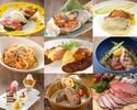 テーブルオーダーディナー(大人/平日)