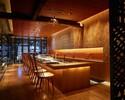 【Lunch】Sushi Kaiseki Course