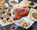 【土日祝日】豪華ディナーオーダービュッフェ~和牛とオマール海老~