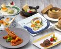 海の高級食材の饗宴~イセエビと鮑~