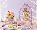 【挙式済みのお客様限定】プリンセスハイティー~恋するラプンツェル~