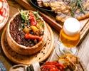 【個食コース/春のテラス席/2h飲み放題】自社醸造クラフトビール&スパークリングフリーフロー 特製シャルキトリーにズワイガニ・トリュフ前菜、熟成三元豚グリルとシカゴピザ クラフトビアテラスコース