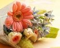 flower Bouquet 5500 yen