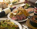 【90分飲み放題付き】5500円定番人気料理シェアAコース