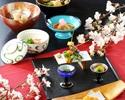 【4/28~5/4】 GW料理長おすすめ会席 ¥10,500