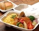 【テイクアウト】赤鶏のポワレと彩り野菜のソテー サフランライス添え