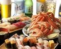 【平日ディナー限定★ペアプラン★】高級寿司食べ飲み放題¥10,300-