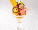 [4 / 29-5 / 31] IKEDS ZOO & Fruits Parfait ~ Ikeda Zoo Parfait ~