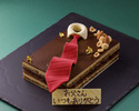 父の日ケーキ  (11×17×4.5㎝)