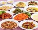 テーブルオーダー ランチバイキング「彩色昼飯」【全40品】