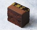The Ritz-Carlton Chocolate Cake