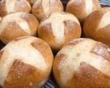 【Take Out限定】自家製パン ※総額表記