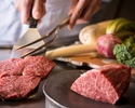 """~ Mother's Day Menu ~ """"Course with a message of appreciation for your meat"""""""