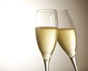 デジュネB+乾杯スパークリングワイン(4名様~)