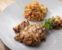 コーネルスタイル 鶏モモ肉・ジャンバラヤ・トマト&オクラサルサ