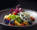 Seasonal Local Vegetables Soy Koji Dressing - Osmic Tomato (v)