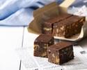 【テイクアウト】ヒルトンクラシック 備瀬の 塩 チョコレートブラウニー