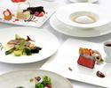 東北ディスティネーションキャンペーン「スタンダードコース」 ~気仙沼と登米を食で巡る~